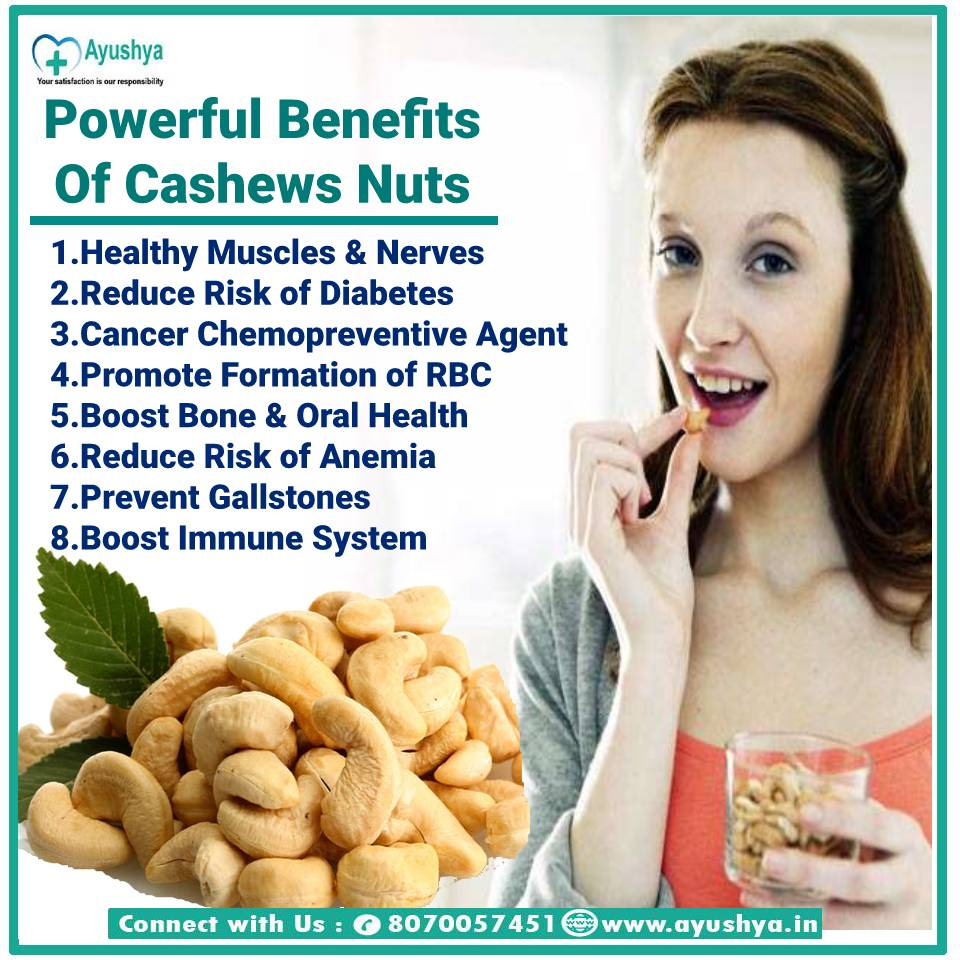health benefit of cashew nuts